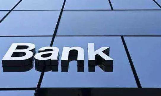 9种银行结算方式及实务处理