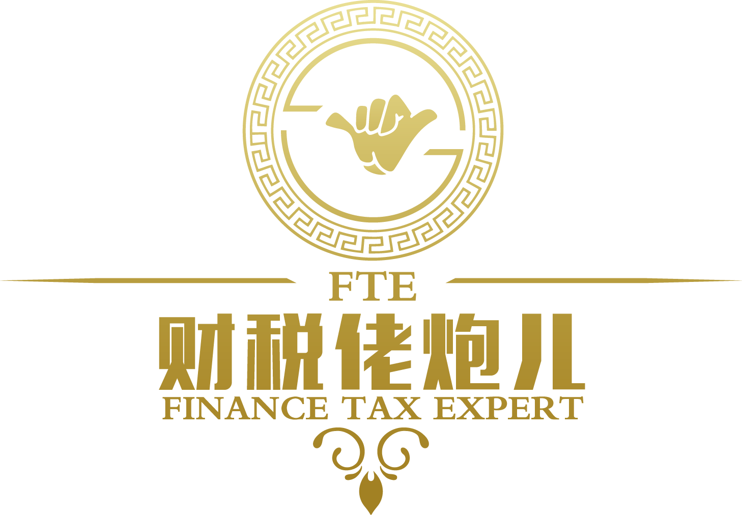 存货中常见的虚假形式种类——财税顾问