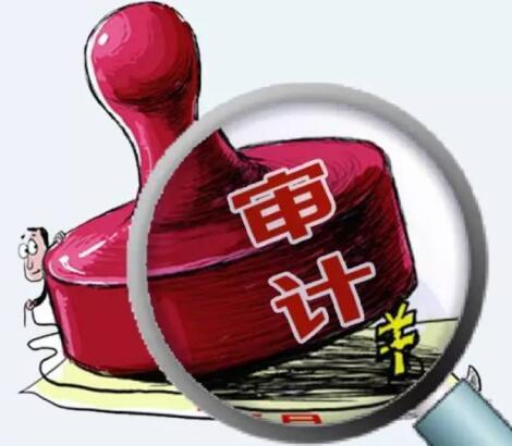 北京注册公司代理记账可以帮公司解决哪些问题