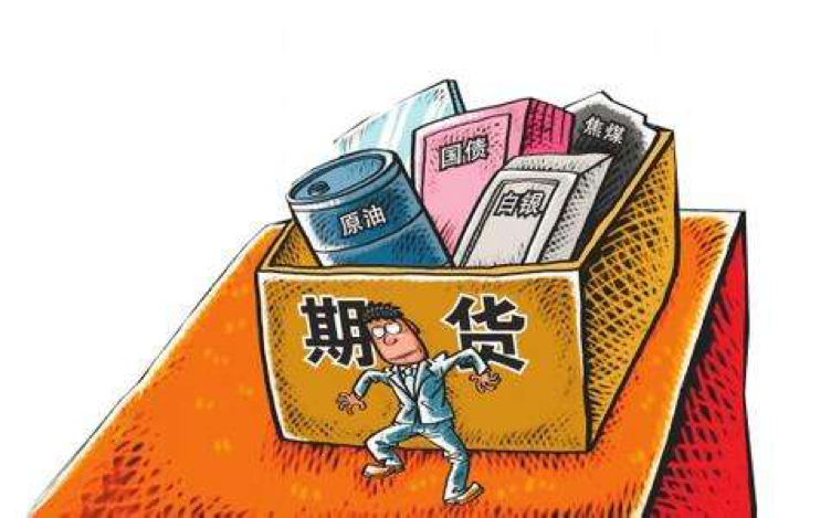 期货公允价值变动损益 在确认当期计税