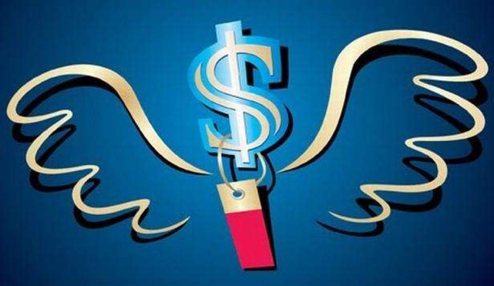 快讯!创业投资企业和天使投资个人有关税收政策明确