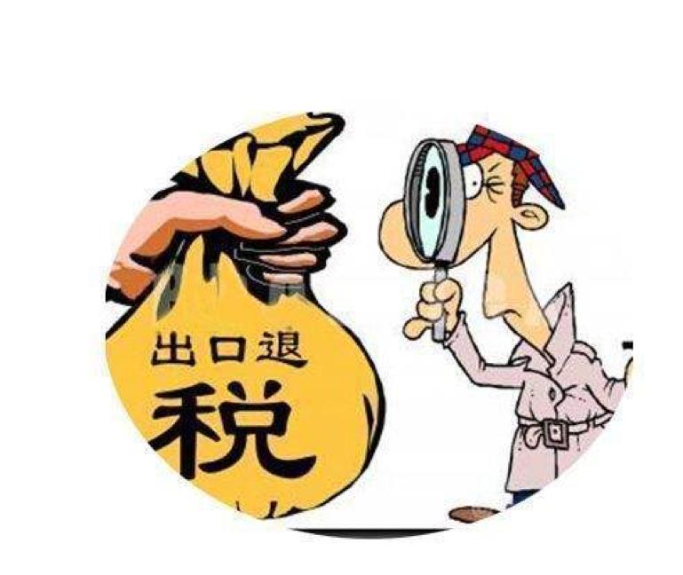 出口逾期未申报 税务处理应区别对待