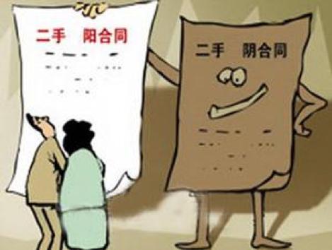 税务机关调查影视阴阳合同事件 律师:有可能涉嫌洗钱