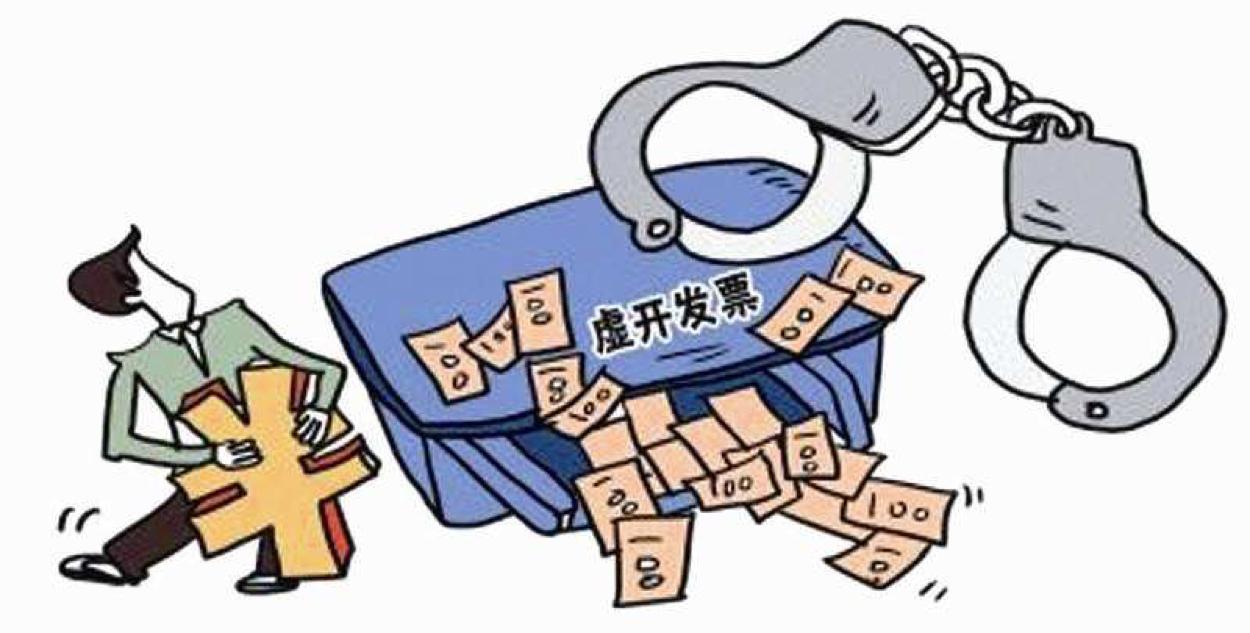 真实交易取得虚开发票能否税前扣除