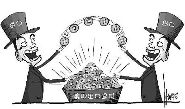 """被控""""骗取出口退税罪"""",三大核心辩护策略"""
