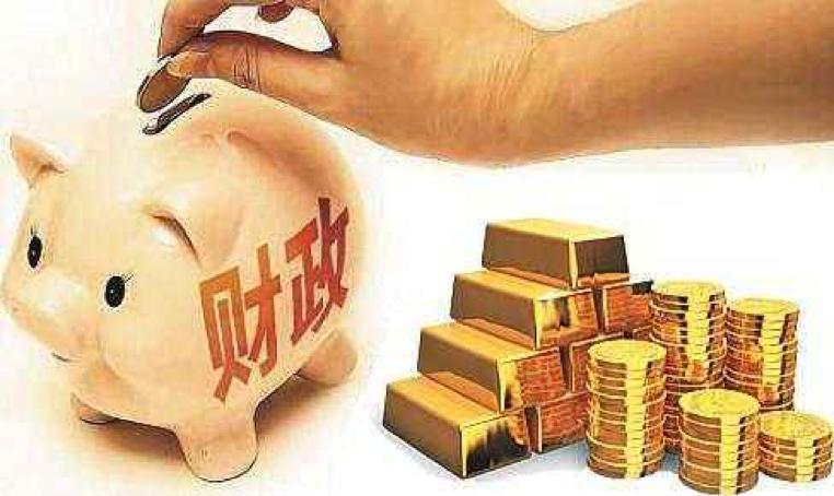 财政部:前5月全国财政收入86650亿元 同比增12.2%