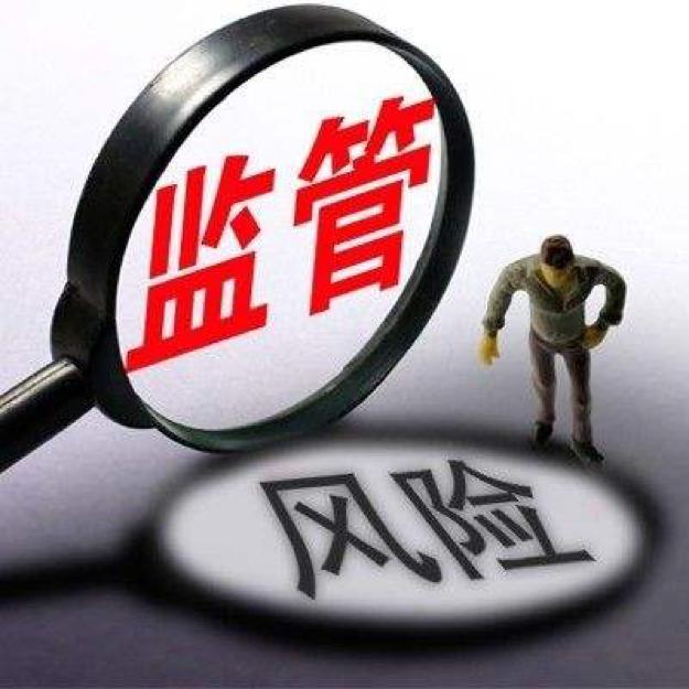 企业IPO:排查这些常见税务风险点