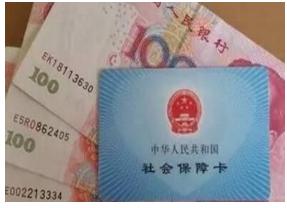 企业从北京代上社保机构能够得到哪些好处