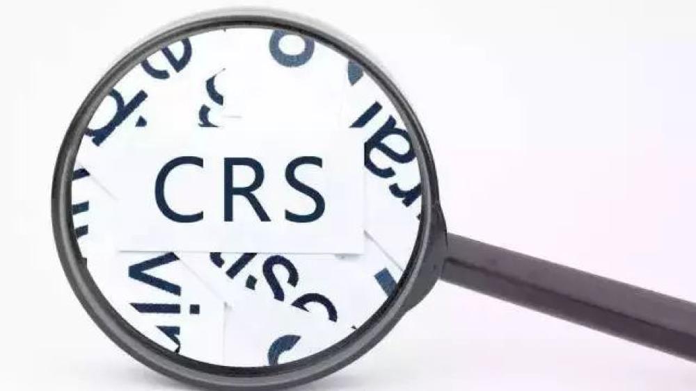 应对CRS第一步,清楚税收居民身份的判定