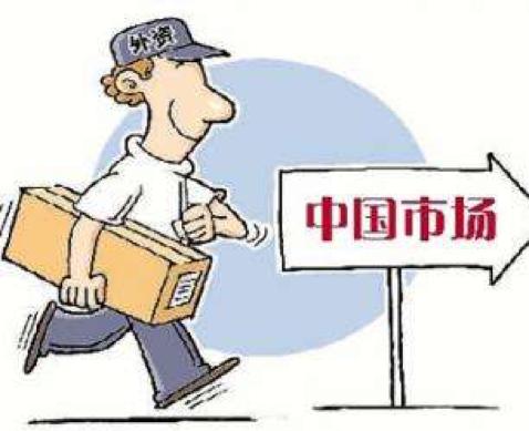 新体制下外商投资企业所得税税收筹划思路