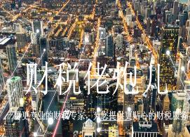 北京代上社保可为企业带来哪些好处?