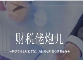 北京代上社保公司带你认识社保保险的种类有哪些