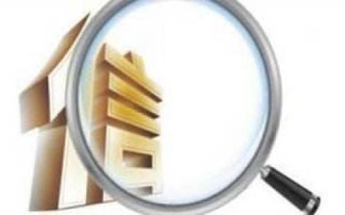 关于从事涉税服务人员个人信用积分指标体系公告的解读