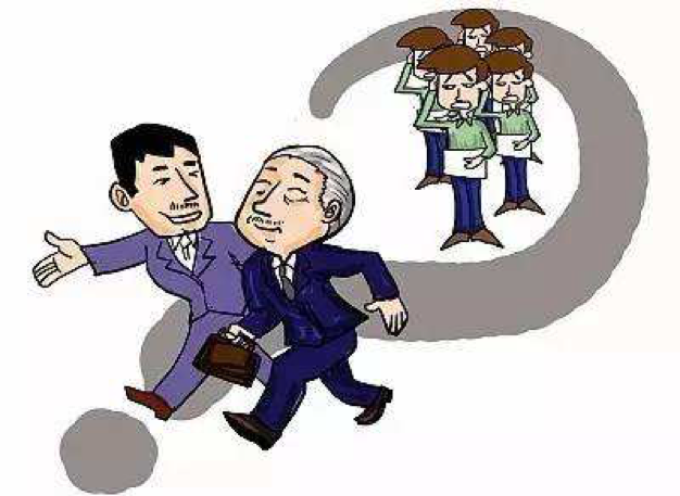 新个税法下,退休返聘人员如何选择个税缴纳方式