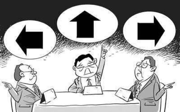 企业分立的税收策略分析