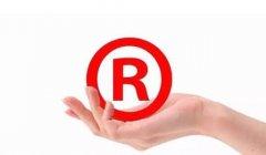 选择北京商标注册代理机构需要注重机构的哪些特质