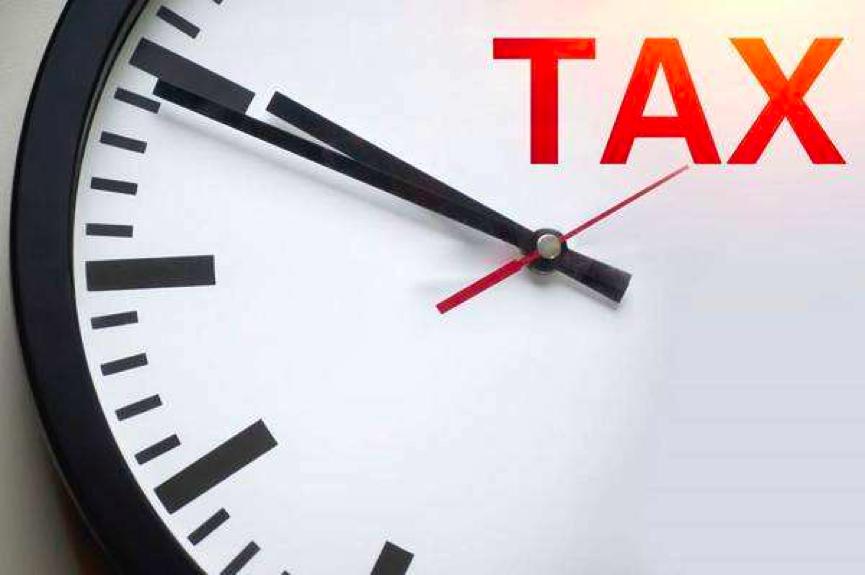 纳税筹划的内涵及其设计思路