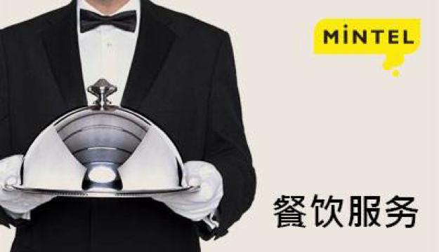 餐饮服务行业税收征管实务探讨