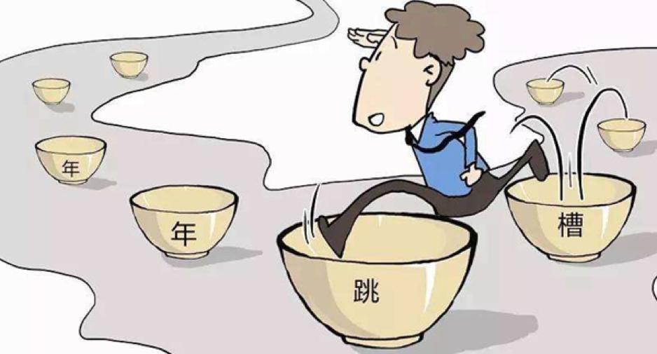 金三银四跳槽季,财务人面试时不能说的五种离职理由