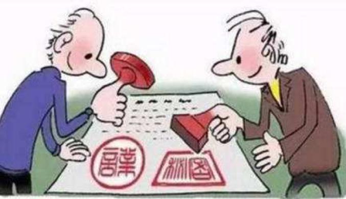 企业签合同,会计必须审核的五大要点!
