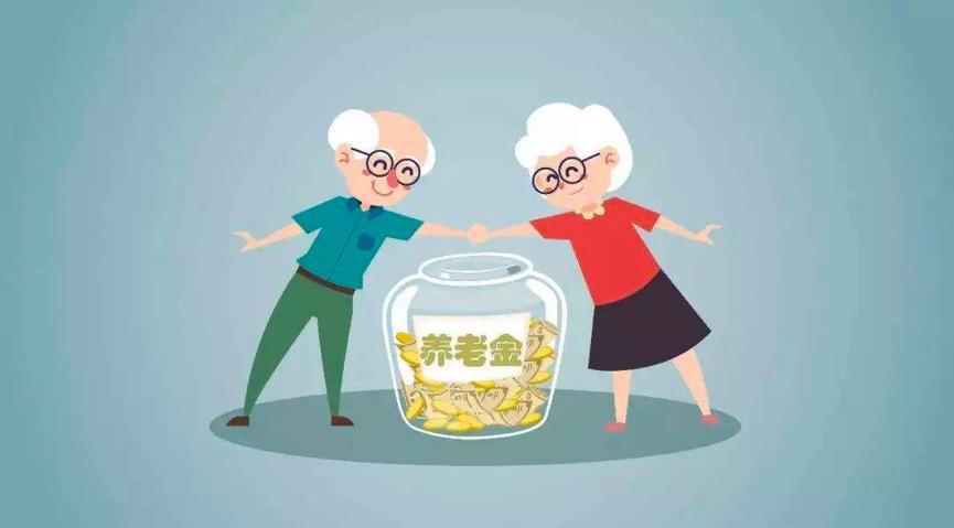 解读2019退休人员养老金调整八大热点