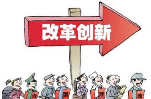 国家税务总局深化增值税改革100问