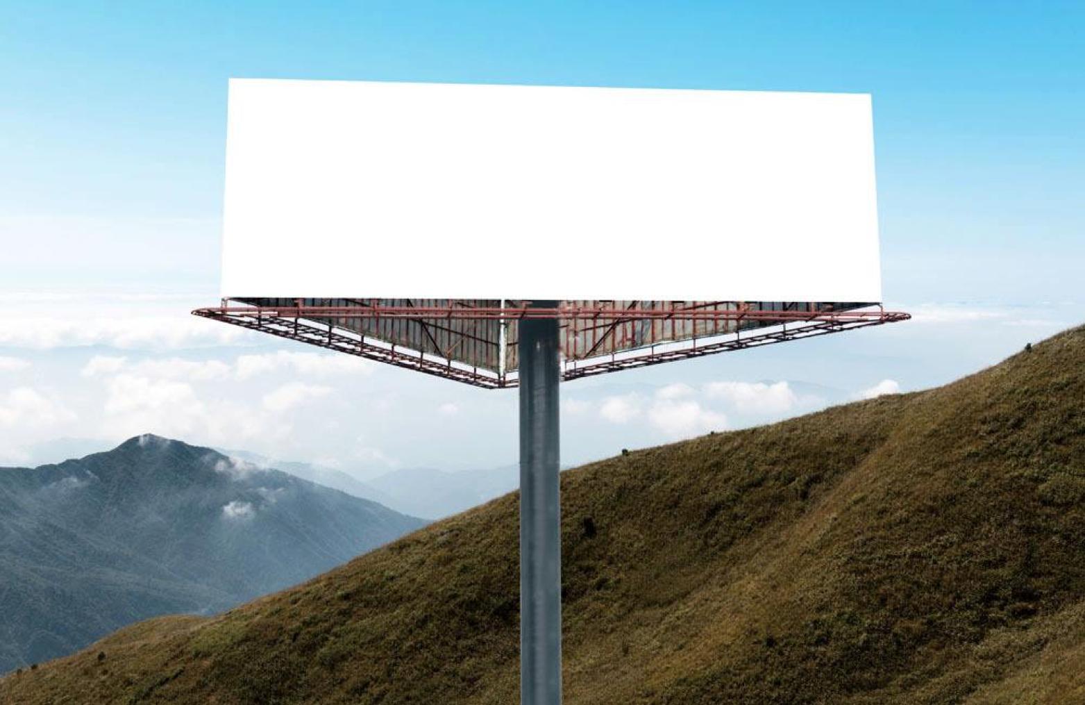 广告宣传方式也可以筹划