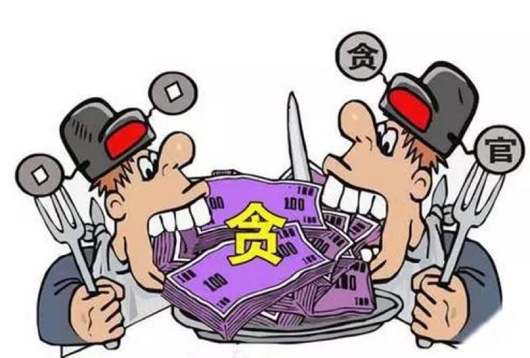 大连殡仪馆女会计贪污公款340万获刑6年
