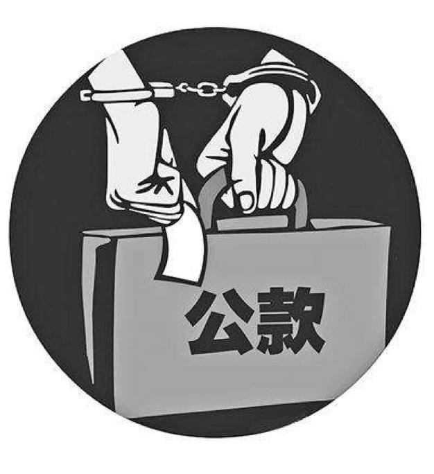 张家港某出纳挪用公款600万赌博被判3年