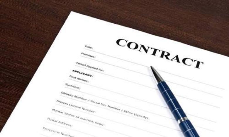 关于财务审合同