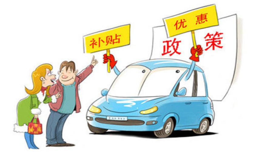 6月1日起,和纸质车购税完税证明说拜拜~