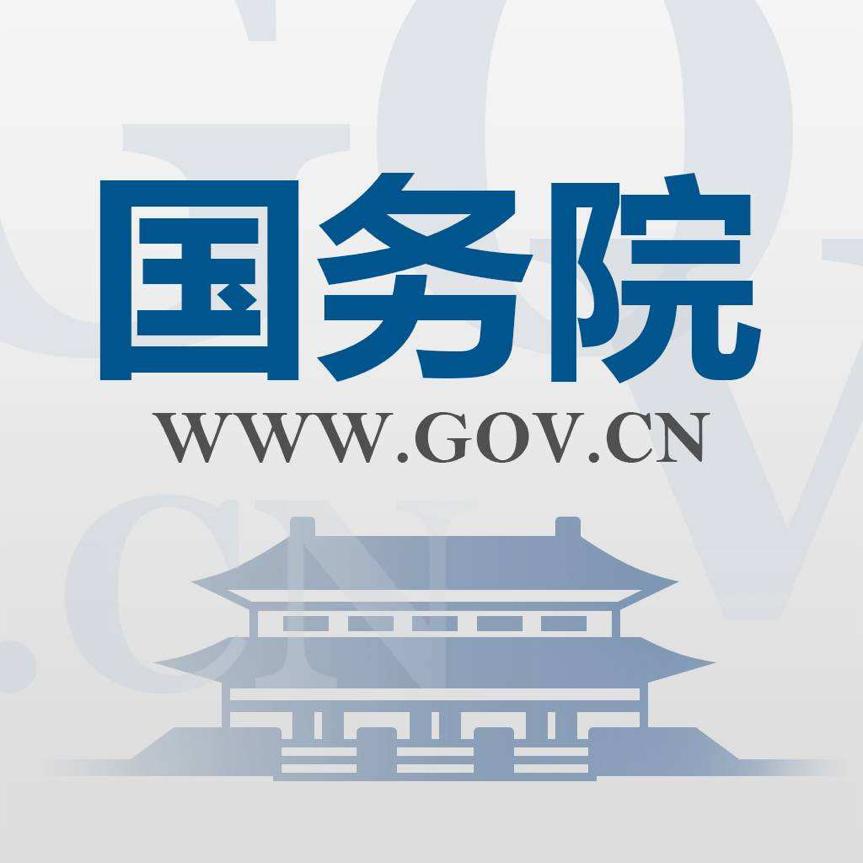 最新消息:国务院决定延续集成电路和软件企业所得税优惠政策