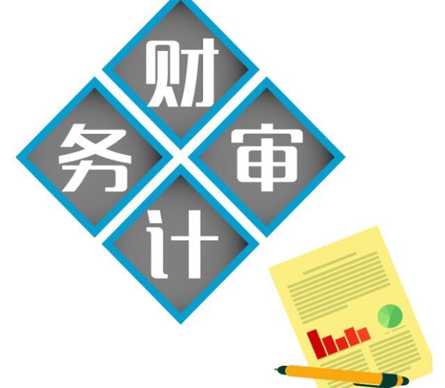财务审计报告中沟通关键审计事项的注意事项
