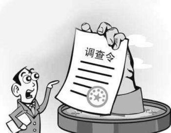 康美药业审计机构广东正中珠江被立案调查