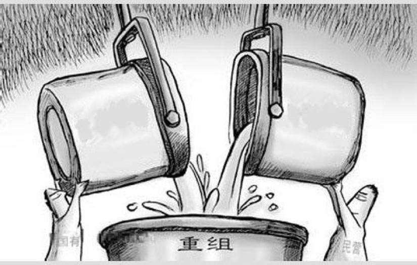 财政部修订企业会计准则第12号债务重组