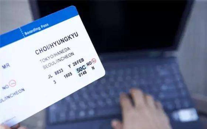 携程旅行社开的代订机票电子发票能否抵扣进项等23问