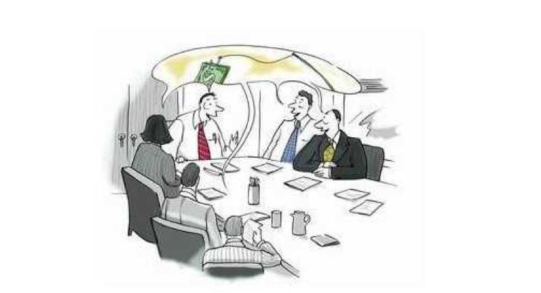 """股权转让企业所得税筹划不能过""""界"""""""