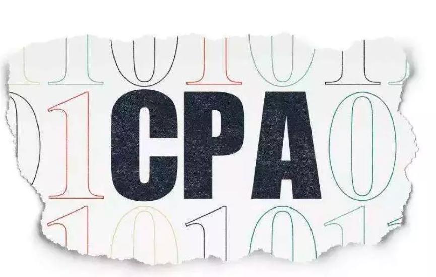 我为什么不建议你执着于考CPA