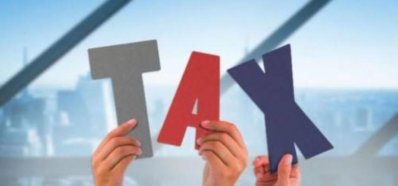 多收的税款超过三年后就不退还纳税人了吗?