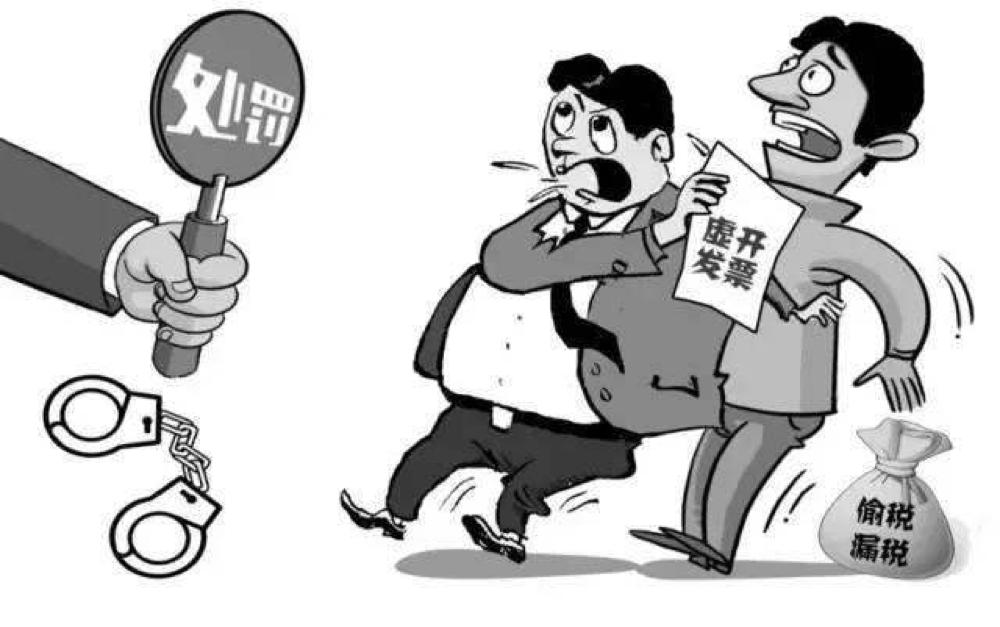 公安部公布十大涉税犯罪典型案件