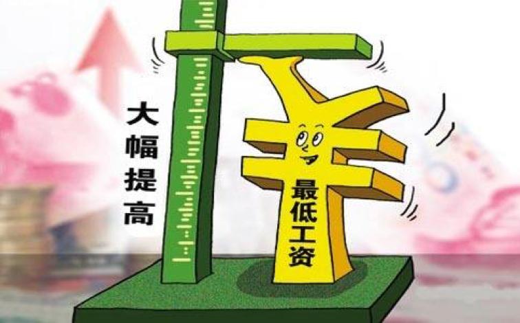 31省最低工资调整出炉:京沪陕渝已涨 贵州河北跟进