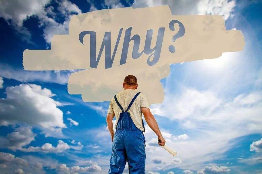 """为什么说税收洼地""""先征后返""""的优惠政策本身就是违法的"""