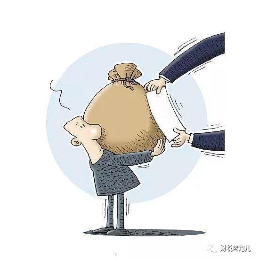 利用特殊性税务处理税收筹划的失败案例