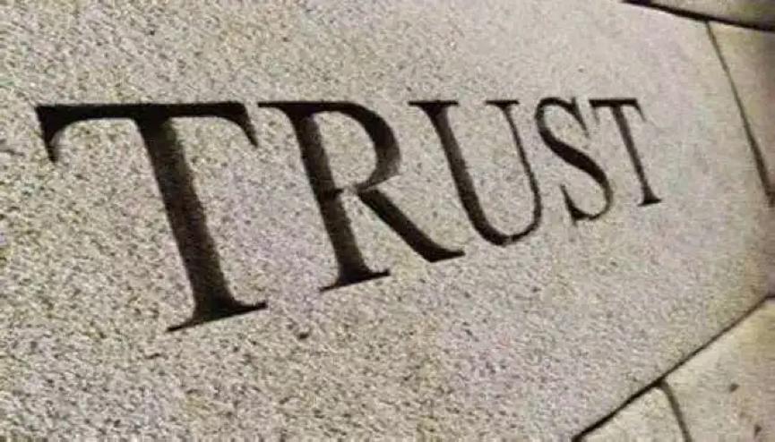 中注协约谈立信提示信托相关业务审计风险