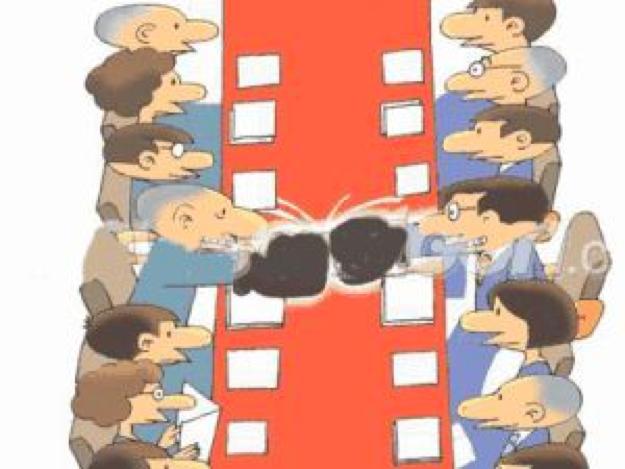 竞争性谈判和竞争性磋商是什么?