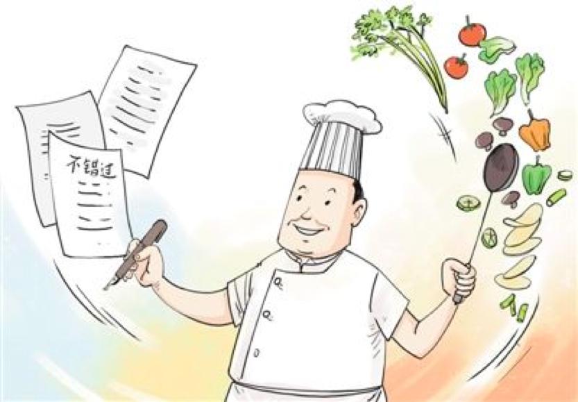 食堂审计方案