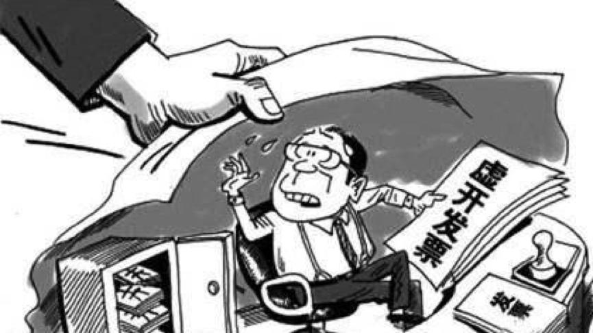 接受虚开但业务真实能否退免税?